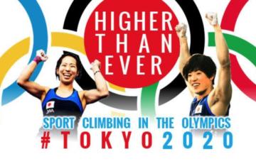 2020 olympic climbing
